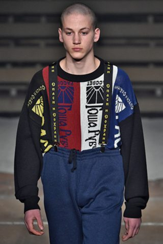Gosha Rubchinskiy : Runway - Paris Fashion Week - Menswear F/W 2016-2017