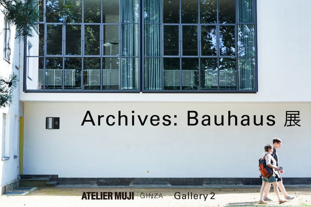 『Archives--Bauhaus展』