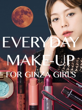 GINZA×るーさん EVERYDAY MAKE-UP Vol.15