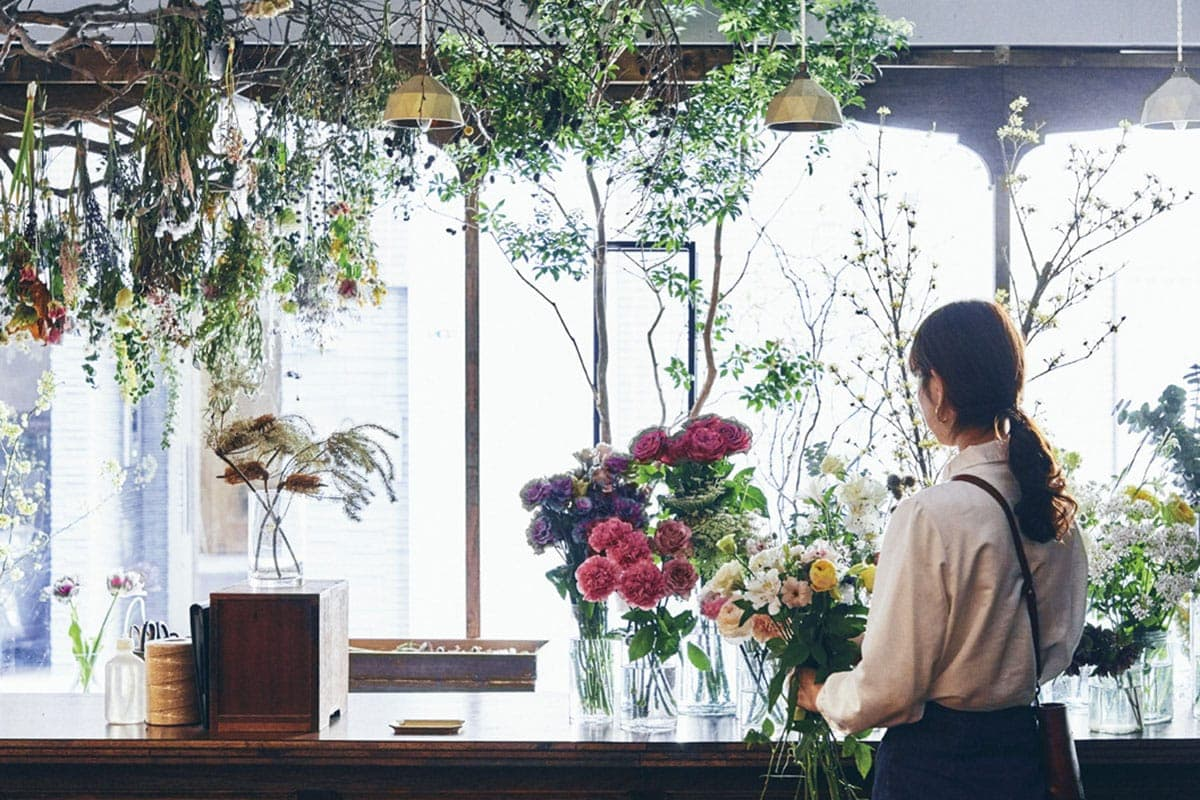 ex. flower shop & laboratory KURAMAE