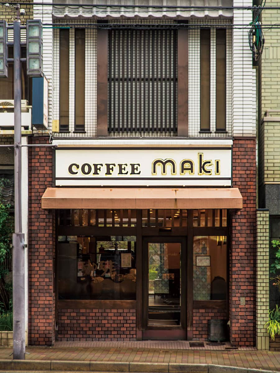 COFFEE-HOUSE-maki