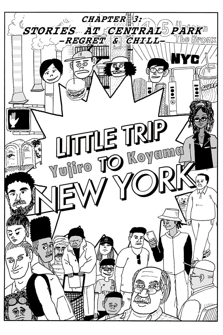LITTLE TRIP TO NEW YORK|小山ゆうじろう