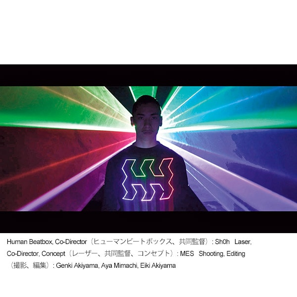 """MES レーザー、 テーピングアートユニット Sh0h feat. MES """"Re: Humanize"""" (17)"""